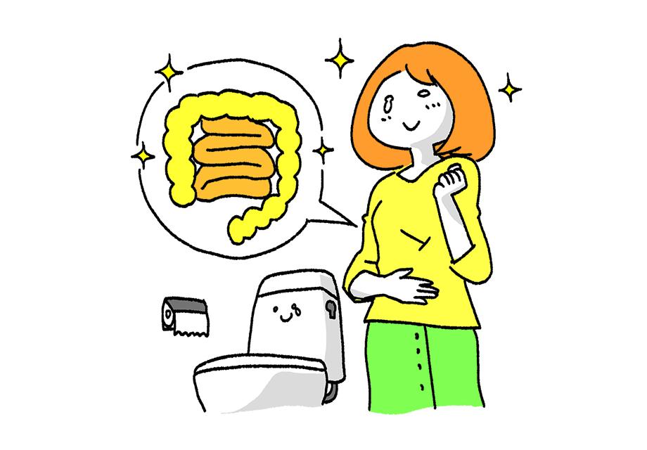 理想のうんこは理想の腸内環境から
